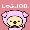 主婦・ママ のパート探しならしゅふJOBパートアプリ