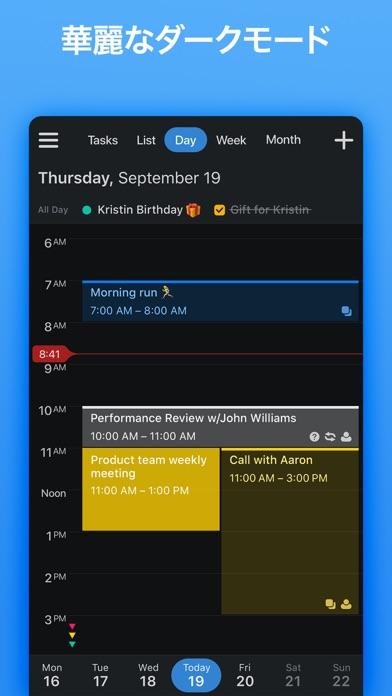 Calendars: カレンダー かわいい ScreenShot4