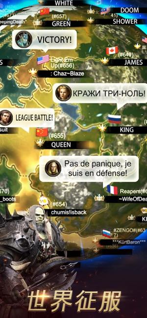 ウォー・アンド・ オーダー「War and Order」 Screenshot