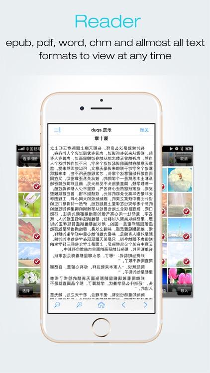 FileMaster-Privacy Protection screenshot-4