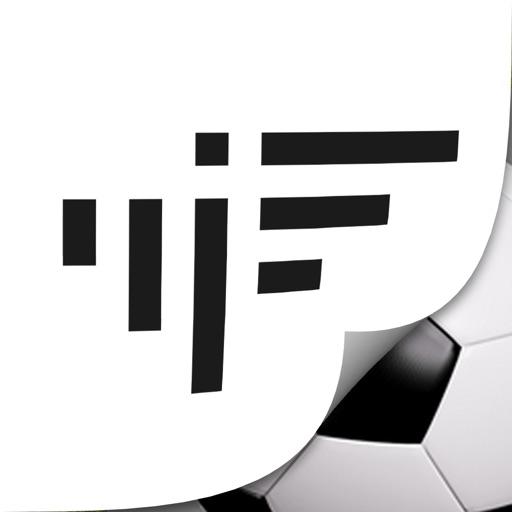 iM Football - 100% Fussball