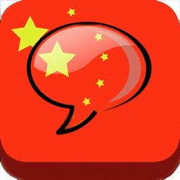 Learn Mandarin ®