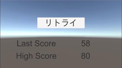 ダイコン収穫タイム screenshot 4