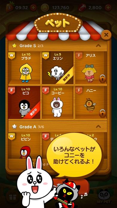 LINE バブル ScreenShot3