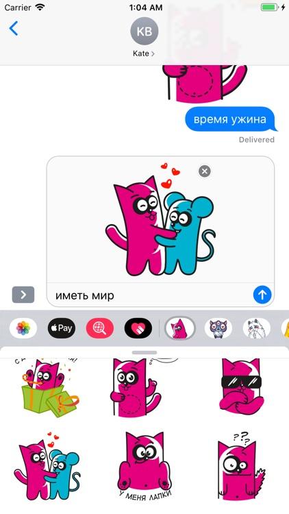 Pinky Cat Stickers screenshot-3