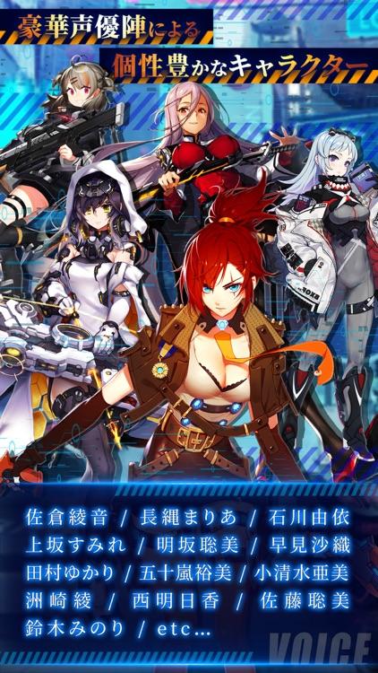 ボーダーレイン -君臨ノ境界- screenshot-4