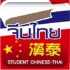 Chinese-Thai