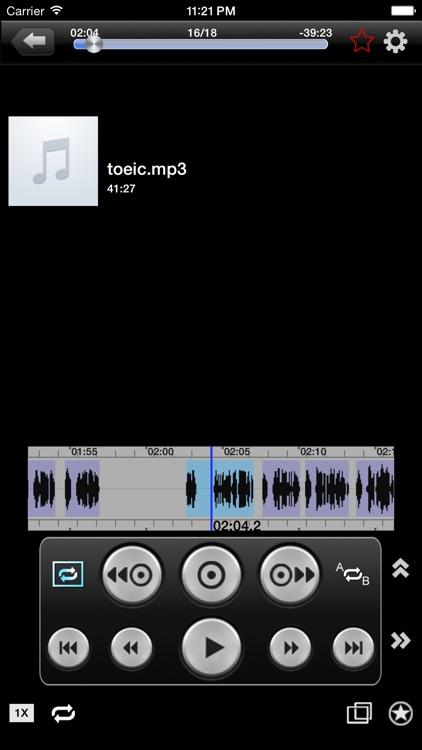 SpeaterLite (Smart Repeater) screenshot-4