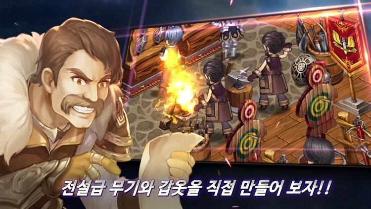 아이러브판타지 for kakao screenshot-5