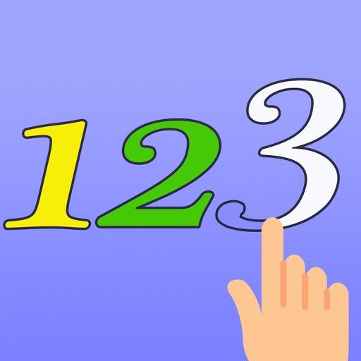 تعليم الأرقام العربية بالصوت