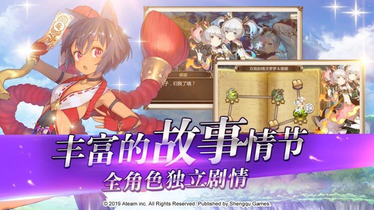 神域召唤 screenshot-4