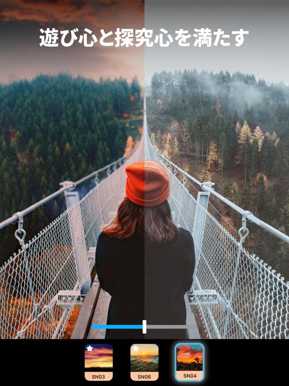 Enlight Quickshot 写真編集クイックショットのおすすめ画像9