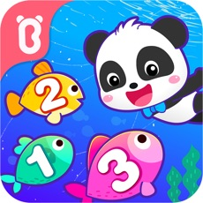 Activities of My Numbers by BabyBus