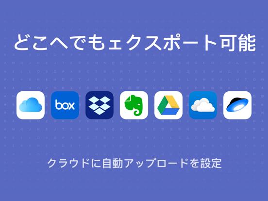 FineScanner PRO - OCR搭載書類 appのおすすめ画像7