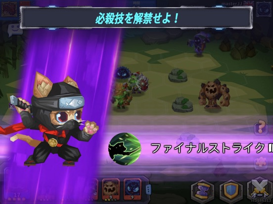 タクティカルモンスターズ Tactical Monstersのおすすめ画像4