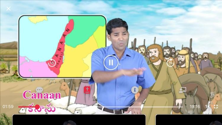 Deaf Bible screenshot-4
