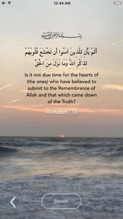 An Nour - Daily Ayah النور screenshot-6