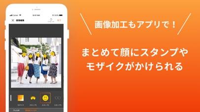 goo blog(gooブログ・グーブログ) screenshot 3