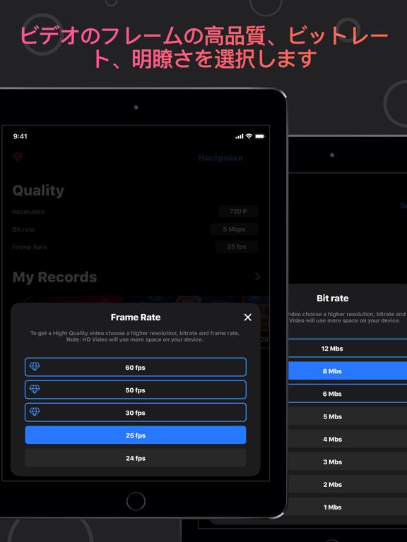 画面録画 - 画面録画アプリのおすすめ画像3