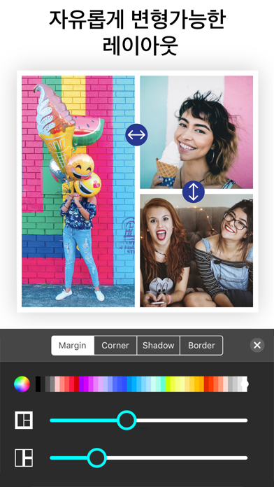 콜라주 - 사진합치기 - 사진편집 - Mixgram for Windows