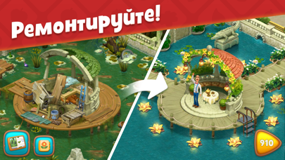 Screenshot for Gardenscapes in Russian Federation App Store