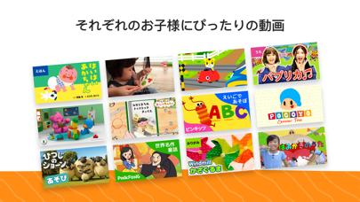 ダウンロード YouTube Kids -PC用