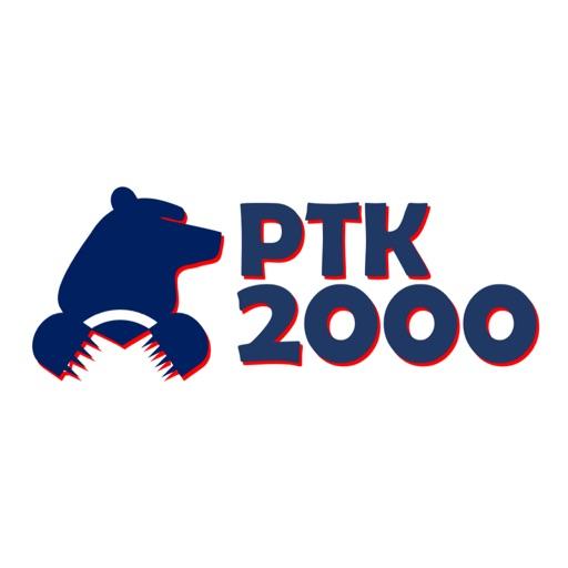 РТК 2000