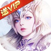神之召唤-西方魔幻MMORPG手游