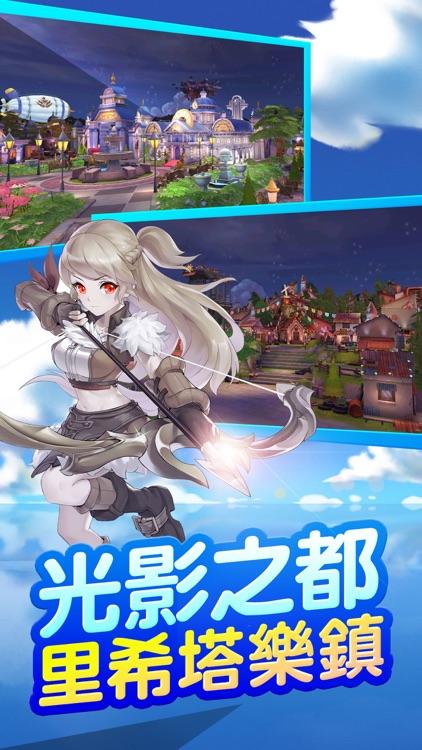 RO仙境傳說:守護永恆的愛 screenshot-5