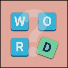 Activities of First Words Game