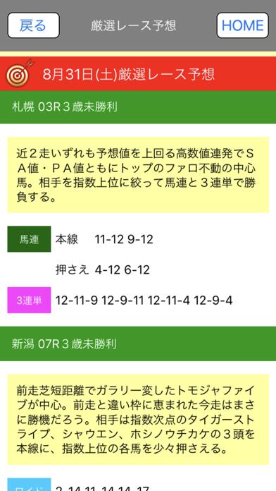 https://is5-ssl.mzstatic.com/image/thumb/Purple113/v4/cc/ef/94/ccef94ca-3322-b7fd-04bb-08a050d0d632/pr_source.png/392x696bb.png