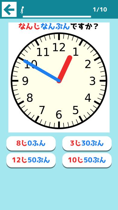 さわってわかる時計の読み方