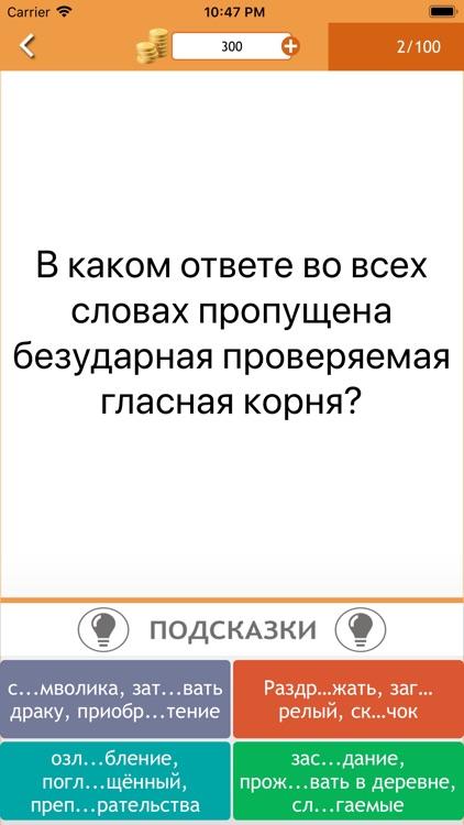 ЕГЭ. Тест по русскому языку