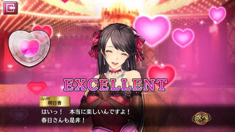 龍が如く ONLINE-シリーズ最新作、極道達の喧嘩バトル screenshot-3