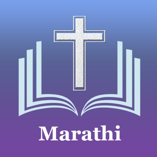 Marathi Bible