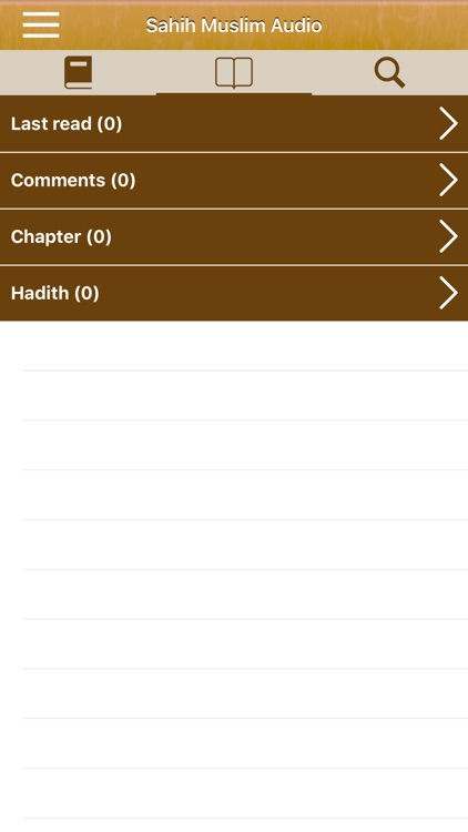 Sahih Muslim Audio: Indonesian screenshot-4