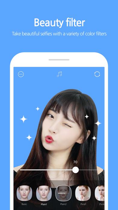 KakaoTalk Cheez Screenshot