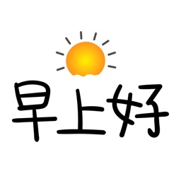 Pretty text for Chinese