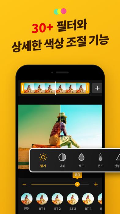 ImgPlay -  움짤 메이커 for Windows