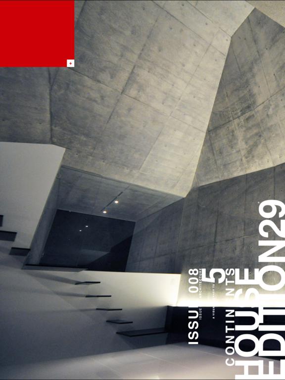 EDITION29 ARCHITECTURE VOLUMESのおすすめ画像3