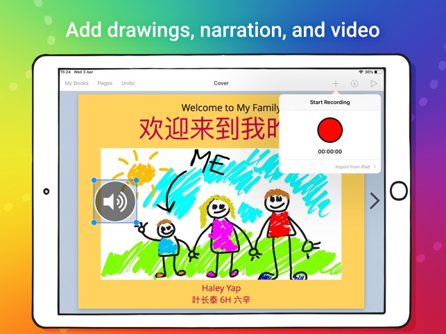Book Creator One on the App Store