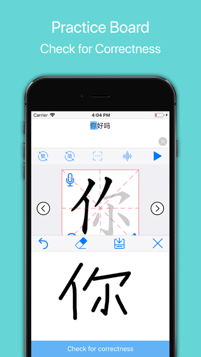 Chinese Strokes Order Pro Screenshots