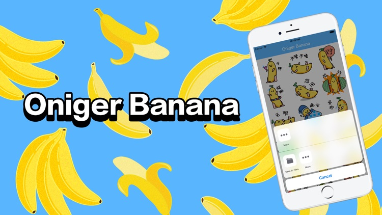 Oniger Banana screenshot-1