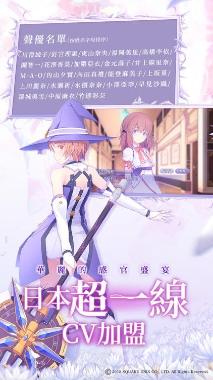 純白魔女 screenshot-4
