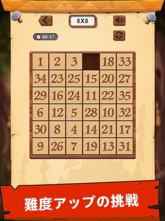 ナンバーパズル - 数字ジグソーパズルゲーム 人気のおすすめ画像9