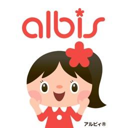 アルビス(albis)公式アプリ