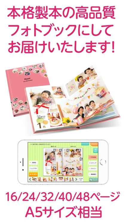 FUJIFILMイヤーアルバム ~簡単フォトブック~
