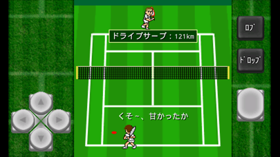 がちんこテニス2のおすすめ画像1