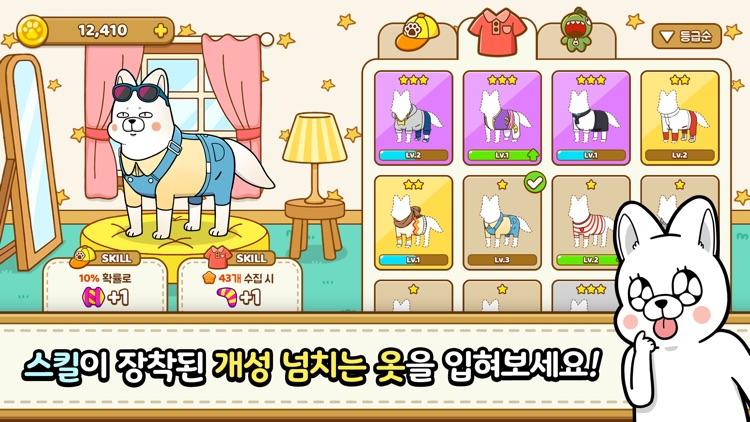 노곤하개 with NAVER WEBTOON screenshot-5
