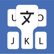 TransKey - inline translator keyboard icon
